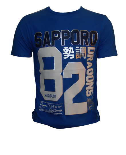 dragon-t-shirt-blue