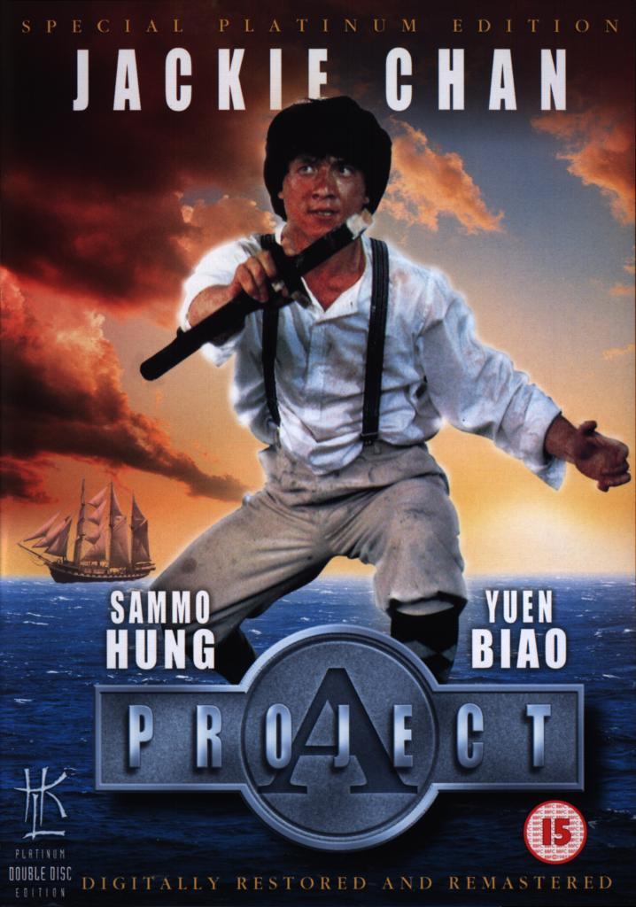 Movie Poster jackie chan movie poster : Project A (Review) : One Guy Rambling