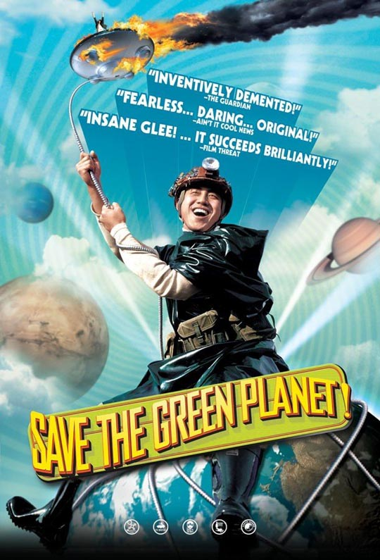 save the green planet review one guy rambling