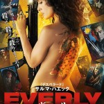 everly_ver3