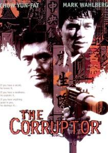 corruptor_ver1